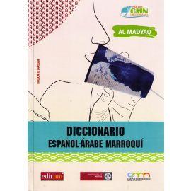 Diccionario Español-Árabe Marroquí: Al Madyaq