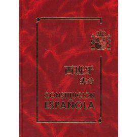 Constitución española. (español/chino)