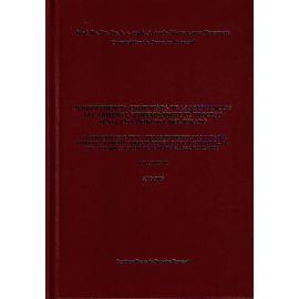 Jurisprudencia Comentada de las Sentencias del Tribunal Supremo sobre el Proceso Penal con Tribunal del Jurado. Año 2002. Vol. III