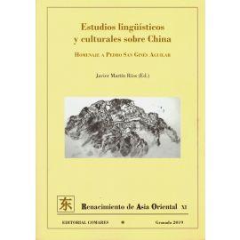 Estudios lingüísticos y culturales sobre China
