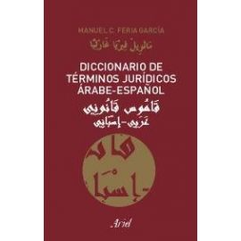 Diccionario de términos Jurídicos Árabe Español