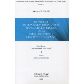 Principe de separation des pouvoirs dans la jurisprudence de la cour europeenne des droits de l´homme