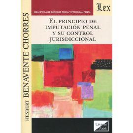 El principio de imputación penal y su control jurisdiccional