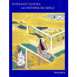La Historia de Genji Vol. I