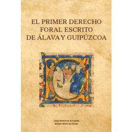 Primer derecho foral escrito de Álava y Guipúzcoa